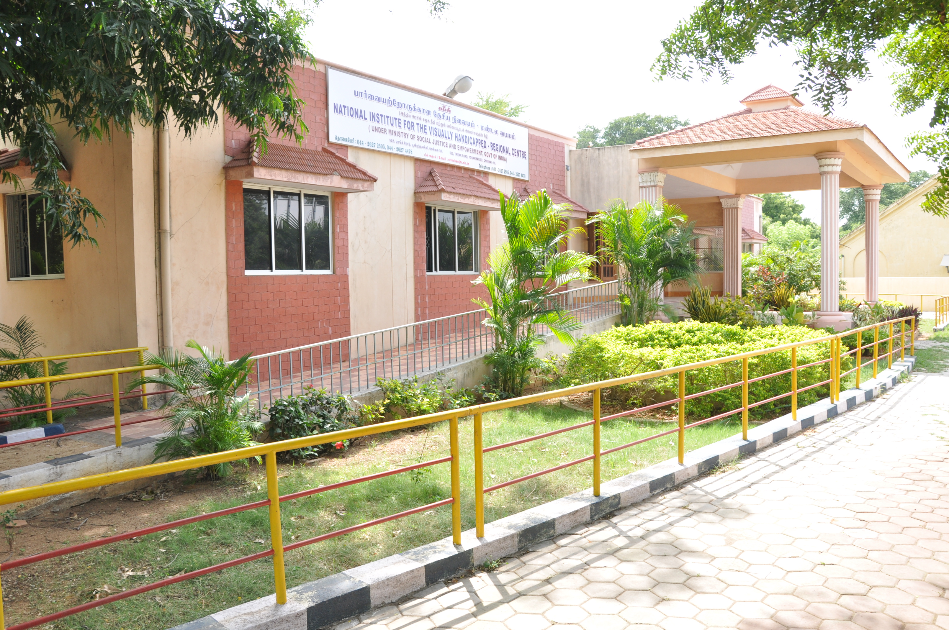 Chennai Main Building